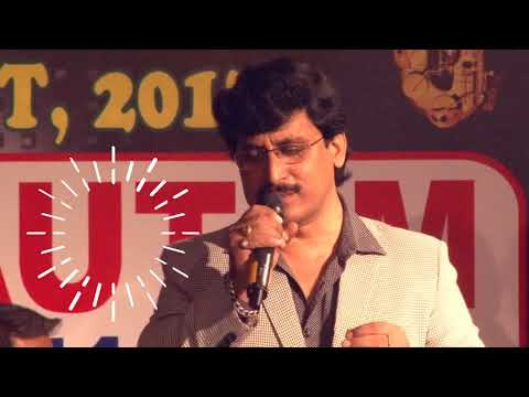 Live : Tumhara Chahne Wala Khuda Ki Duniya Mein  by SANJAY PANDEY