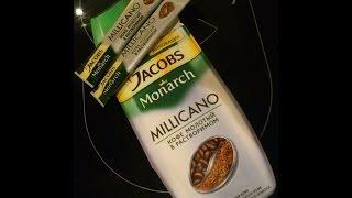 Халява от Jacobs Monarch! Кофе Millicano - как заказать пробный продукт!