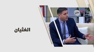 د. محمد رشيد - الغثيان