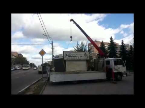 Снос торговых палаток в Серпухове 2016г