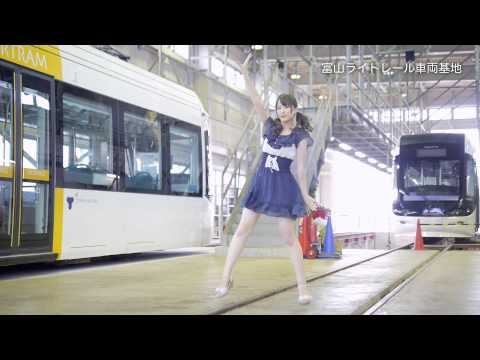 【宮島愛夏】 Thank you* 《ライトレール車両基地》 とやまde踊ってみた  【ぶらっくすわん】