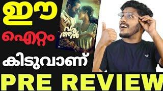 Varathan malayalam movie review|Pre|prediction and analys