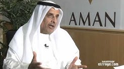 Aman focuses on country-wide expansion