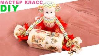 УПАКОВКА ВКУСНЯШКИ | Конфетка  | StasiaCool DIY(Всем привет! Меня зовут Настя и в этом видео я покажу как можно быстро упаковать сладости детям на новый..., 2015-12-28T08:00:02.000Z)