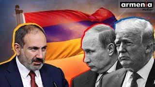 Чем ответит Армения? Важные сигналы