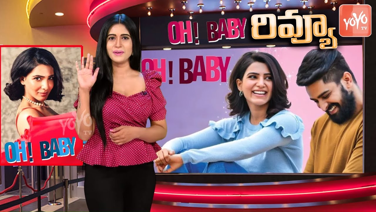 Oh Baby Review | Samantha Akkineni Oh Baby Movie Public Talk | Naga Shaurya Nandini Reddy | YOYO TV
