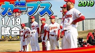 大阪の草野球チーム、大阪カープスではマネージャーさんを大募集中です...