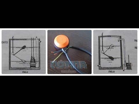 🔴Поплавковый выключатель для насоса на опорожнение или заполнение (электроподключение) 👍