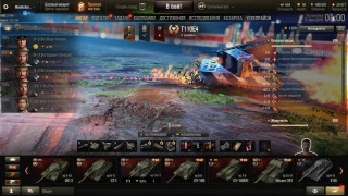 World of Tanks Заходим, общаемся)))