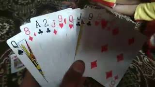 How To Play Seep Seep Kaise Khelte H Indian Game Seep