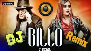 Billo Remix | J Star Billo Song Dj Remix | Billo j star Full Dj Song ✓