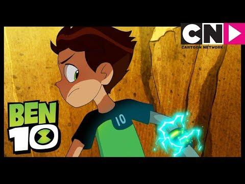 Ödül Avcıları | Ben 10 Türkçe | çizgi film | Cartoon Network Türkiye thumbnail