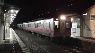 JR川部駅 奥羽本線 大館行き【701系・684M】 2020.08.05