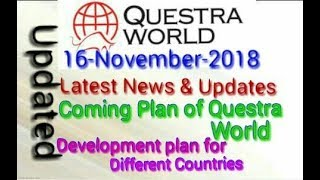 Questra World || AGAM || FWAM || Upcoming plan of the Company || Latest Updates || 16-10-2018