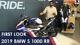 2019 BMW S 1000 RR First Look | NDTV carandbike