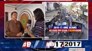 We promise a corruption-free BMC: Sanjay Nirupam - The News