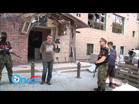 ОПЛОТ Донецка задержал