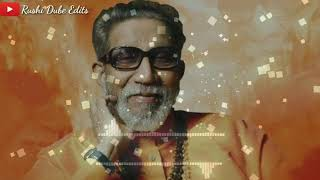 || Hinduhruday Samrat Balasaheb Thackray new what's app status ||