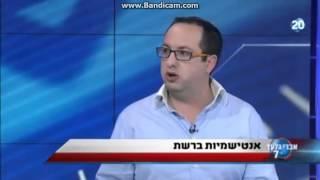 העיתונאי צביקה קליין מדבר על אנטישמיות בניו מדיה בתוכניתו של אברי גלעד בערוץ 20