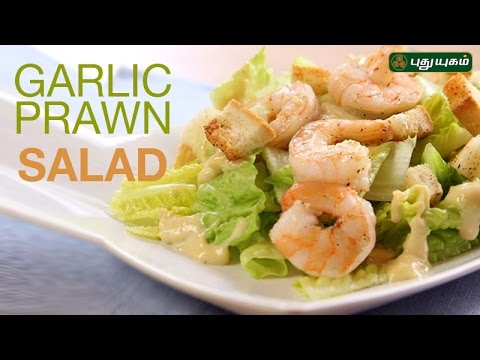 Garlic Prawn Salad 6 Suvai 100 Vagai 06-05-2017 PuthuYugam TV Show Online