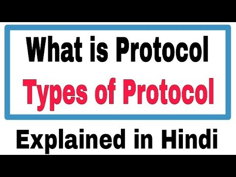 What Is Protocol In Hindi | Types Of Protocol |