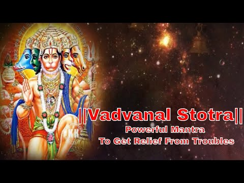 Vadvanal Stotra (Video) | Powerful Mantra To Get Relief From Troubles | Times Music Spiritual