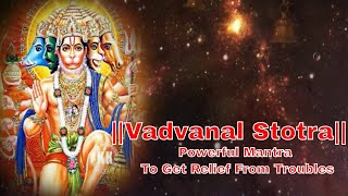 Hanuma Vadvanal Stotra (Video) | Powerful Mantra To Get Relief From Troubles | Times Music Spiritual