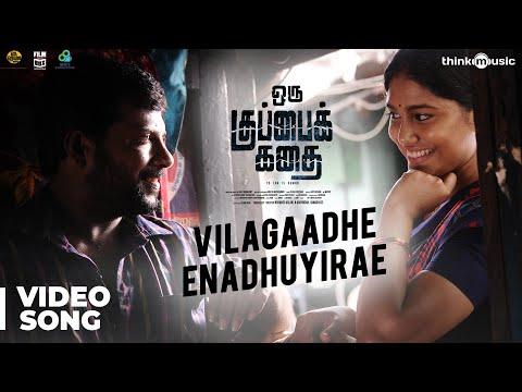 Oru Kuppai Kathai | Vilagaadhe Enadhuyirae Video Song | Dhinesh, Manisha Yadav | Joshua Sridhar