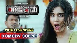 Puneeth Rajkumar Movies   Puneeth Rajkumar Cute Love Story   Ranavikrama Kannada Movie