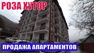 Какие цены на недвижимость в Сочи Роза Хутор Недвижимость в Сочи