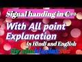 Singnal handling in c++ in Hindi and English||#programmingbyshuklaclasses,#shuklaclasses#cbyshukla