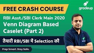 RBI Assistant/SBI Clerk Main 2020: Venn Diagram Based Caselet Imp. Tricks   Part 2