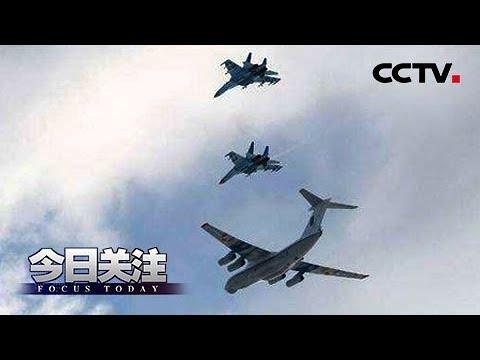 《今日关注》 俄主力战机飞抵克里米亚 乌克兰拉英制俄 20181224 | CCTV中文国际