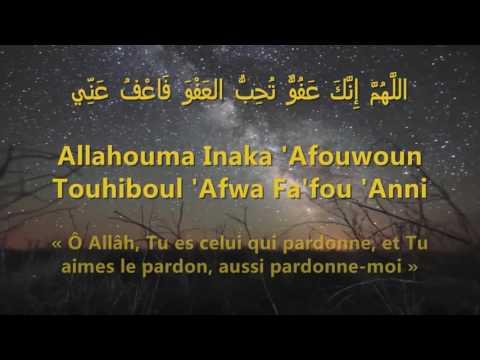 Invocation à dire lors de la nuit du destin(laylat al qadr)