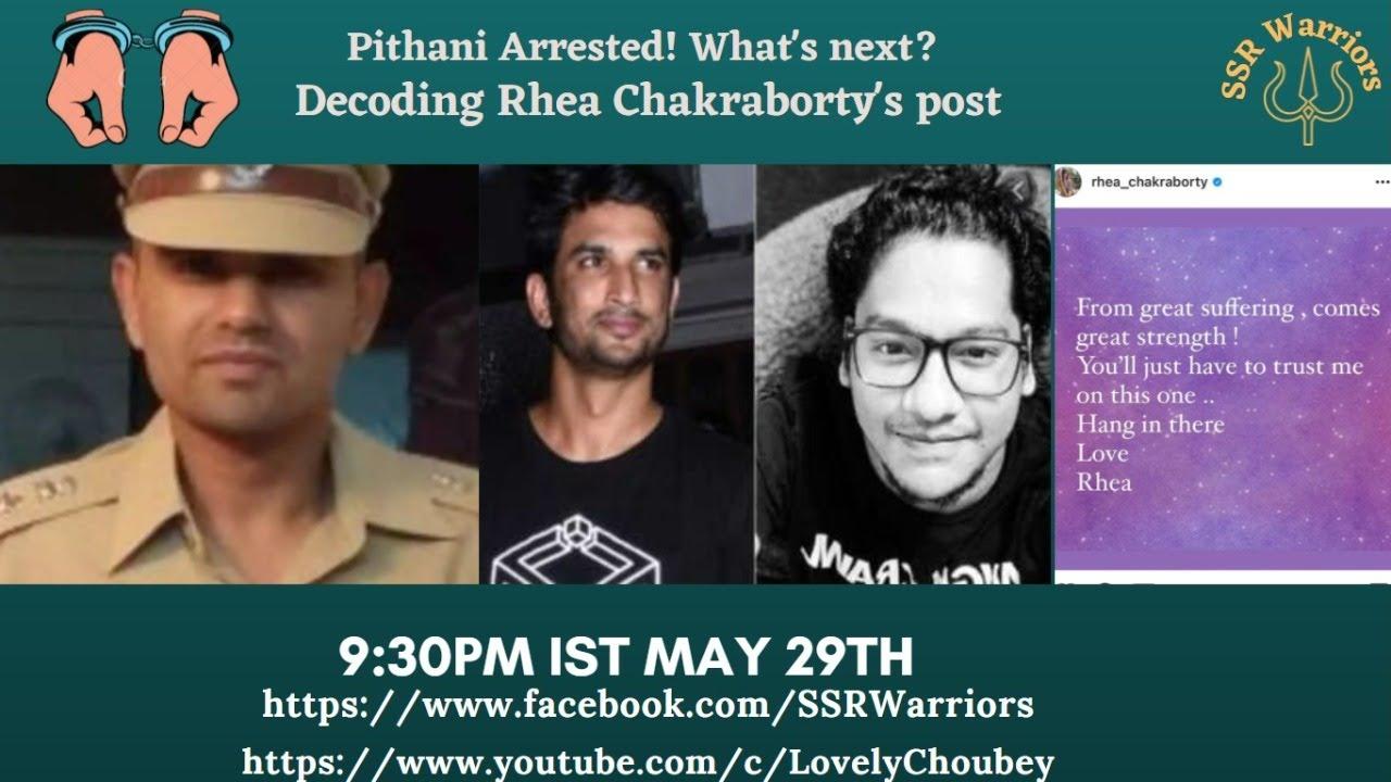Download पिथानी गिरफ्तार! आगे क्या है?? रिया की पोस्ट को डिकोड करना