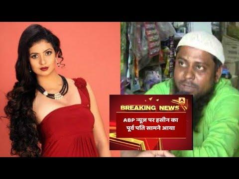Big Revelation: Mohammed Shami's wife Hasin Jahan's ex-husband speaks up