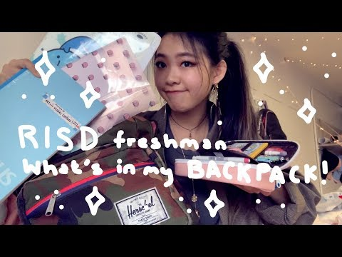 🌛 Whats in my Backpack 🌛 (RISD FRESHMAN) | Tiffany Weng