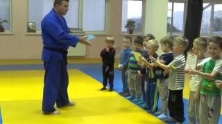 Первый открытый урок по дзюдо. Награждение малышей. КОВСБИ * Хаттацу *