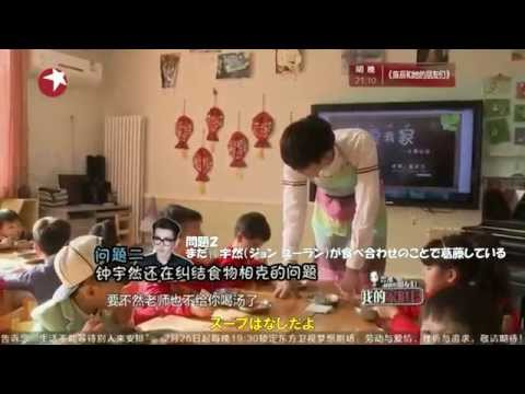 【20150222 A Date with LuYu 鲁豫有约 吴亦凡カット:日本語字幕】