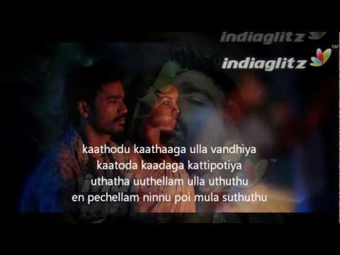 Mayakkam Enna - Naan Sonnadhum Mazhai lyrics