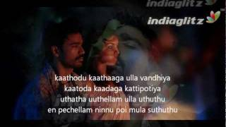 Mayakkam Enna Naan Sonnadhum Mazhai Lyrics