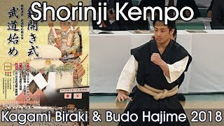 Shorinji Kempo Demonstration - Ishi Akihito - Kawashima Yuto - Kagamibiraki 2018