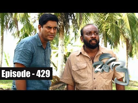 Sidu | Episode 429 29th March 2018