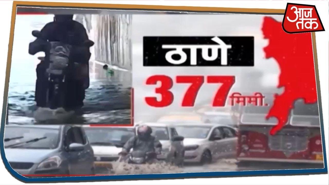 नहीं खत्म होती परेशानी, हर साल Mumbai पानी-पानी!