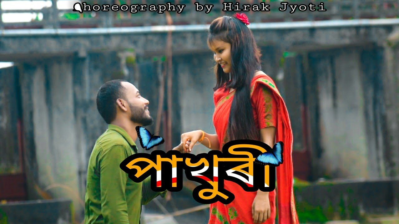 Download PAKHURI || Zubeen Garg & Minakshi kalita || Cover Video