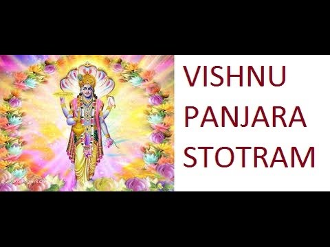 Vishnu Panjara Stotram - Powerful Vishnu Mantra
