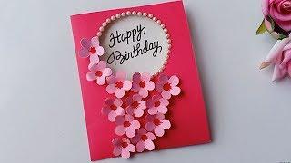 How to make Birthday Card//Handmade Birthday Card