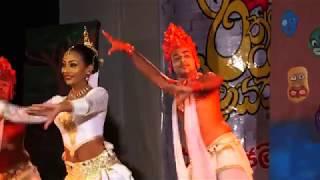 Sri lanka Tradition Dancing Show රිත්ම රංග 2018 ප්රසංගය 2018 By Cine Media