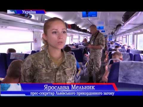 На кордоні України