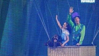 Звезды на премьере российской версии шоу на льду «Волшебник страны OZ»
